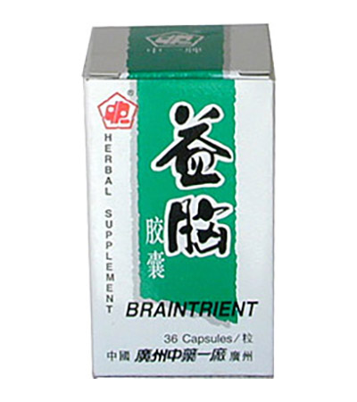 Braintrient