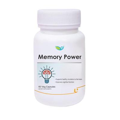 Biotrex Memory