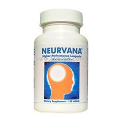 Neurvana Pro Review